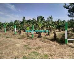 200 Acres Farm Land For sale In Melmaruvathur