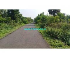 12.50 Acres agriculture land for sale in Maduranthakam ECR Koovathor