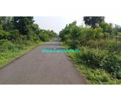 12.50 Acres agriculture land for sale in Maduranthakam ECR Koovathor