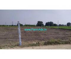 10 Gunta Agricultural Land For Sale in Yethbarpalle