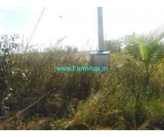 7 Acres 20 Gunte farm land for sale in Sira