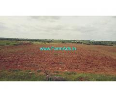 20 Acres Agricultural  Land For Sale In Gauribidanur