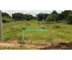 0.35 Gunta Farm Land For sale In Nanjangud Chamarajanagar road