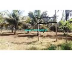 7 Acres 15 Gunta Agriculture Land For Sale In Channapatna