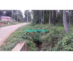 26 Gunta Farm Land For Sale In Channapattana