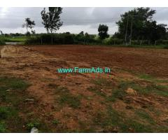 1 Acre Land with rice and ragi mill for sale in Hassan