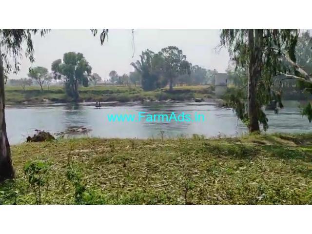 10 Acre Farm Land for Sale Near T.Narasipura
