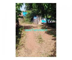 80 cents agriculture land for sale at Nerla