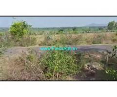 12 Acres Agriculture Land For Sale In Thagaduru