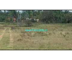 8 Acres Agriculture Land For Sale In Avverahalli