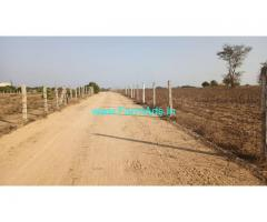 6 Acres Agricultural  Land For Sale  Near Hyderabad