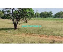 1.5 Acre Farm Land for Sale Near T Narasipura