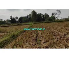1 Acre Farm Land for Sale Near Talakadu