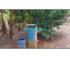 11 Acres 08 Gunta Farm Land For Sale In Maduvadi village