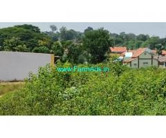 6 Acre Farm Land for Sale Near Kanakapura Road
