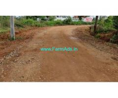 4 Acre Farm Land for Sale Near Bangalore