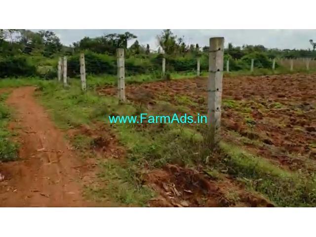 4 Acre Farm Land for Sale Near Mysore