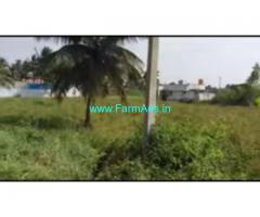 10.08 Gunta Agriculture Land For Sale In Manikyapura