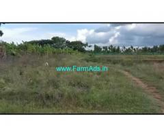10 Acres 35 Gunta Farm Land For Sale In Huskuru