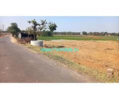1.37 Acres agriculture land for Sale in Aziz Nagar