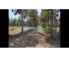 16 Acre Farm Land for Sale Near Kanakapura