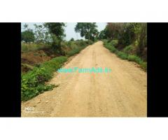 4 Acre Farm Land for Sale Near Kollegal