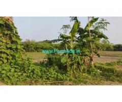 11 Acres Agriculture Land For Sale In Venangupet