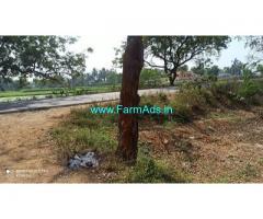 14 Acres Farm land for sale in Valigonda