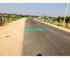 10 Acres Agriculture land for sale at China kistapur,kondapochamma temple