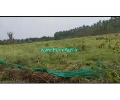 5 Acres 34 Gunta Farm Land Sale in Gaddige