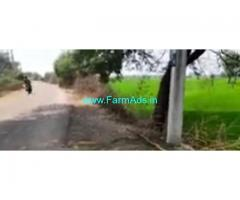5 Acres Agriculture Land  For Sale In Medak