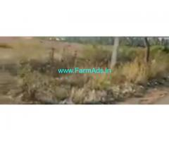 11 Acres Farm Land  For Sale In Tumkur near Makanahalli dam