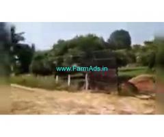 5 Acres 20 Gunta Farm Land For Sale In  P Halli Doddi