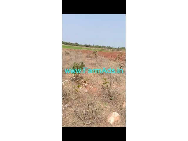 15 Acres Farm land for sale near Narmetta Village