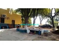 1.70 Acres Farm Land For Sale In Anantapur