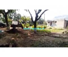4 Acres Farm Land For Sale In Narayanapura