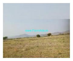 7 Acres Agriculture Land  For Sale In Singanamala,Tadipatri Highway