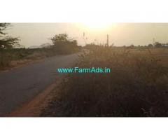 8 Acres Farm Land  For Sale In Anantapur