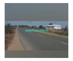 13 Acres Agriculture Land  For Sale In Sangareddy