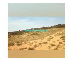 5 Acres Farm Land For Sale In Medak