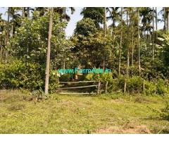 5 Acre Farm land for sale in Mudigere