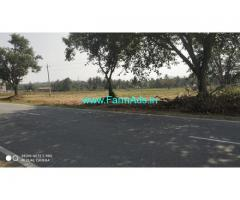 2.5 Acre land for sale on Hassan Belur road