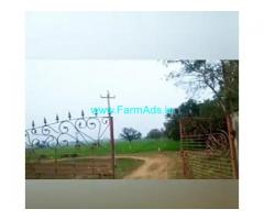 20 Acres  Agriculture Land  For Sale In Yerampalem