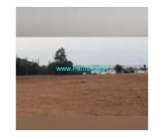 14 Acres Agriculture Land  For Sale In Shadnagar