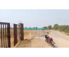 2.5 Acres Agriculture Land  For Sale In Venkataipalli