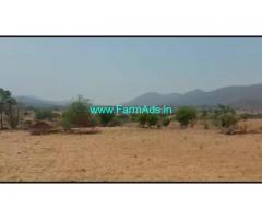15 Acres Farm Land For Sale In Dinnalli