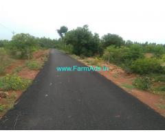 5 Acres Agriculture Land for Sale near Thanjavur