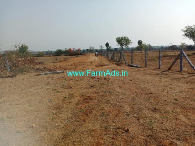10 Acres Agricultural land for sale in Mogilipaka village