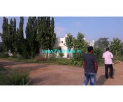 308 acres commercial land for sale near Chennai