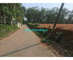 1.5 Acres Agriculture Farm Land sale at Kizhakkambalam